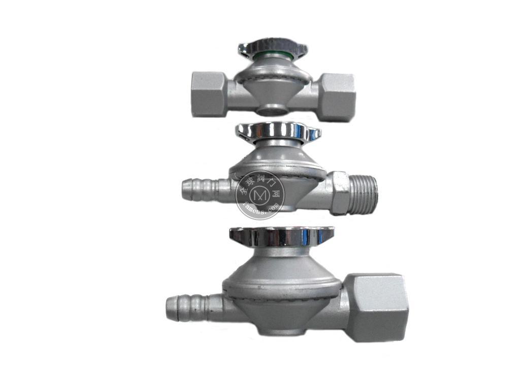 管道液化石油气自闭阀,燃气灶前阀,燃气安全阀,燃气切断阀,天然气自闭阀