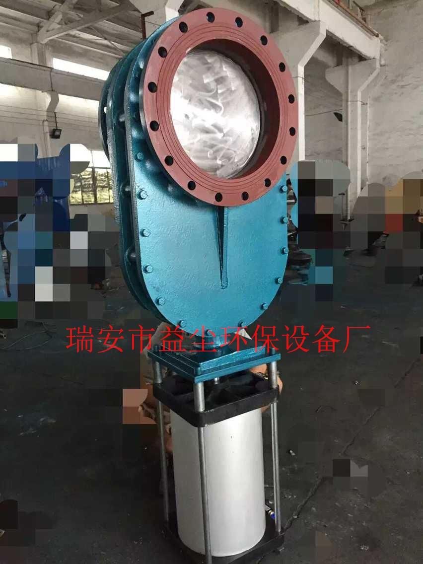 Z644TC 氣動陶瓷雙插板閥