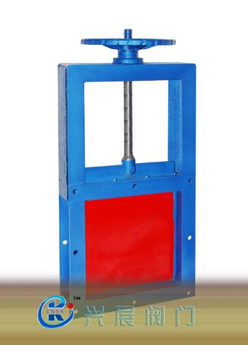 廠家直銷優質SLVD-0.6 手動插板閥,手動閘板閥,螺旋閘門