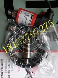 huba control压力传感器5436