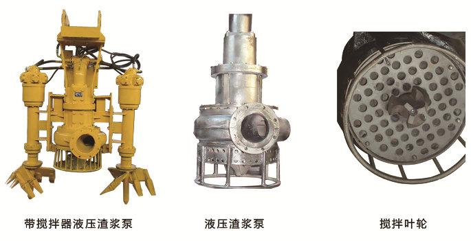 QSY系列挖掘机液压耐磨渣浆泵 泥浆泵 清淤泵