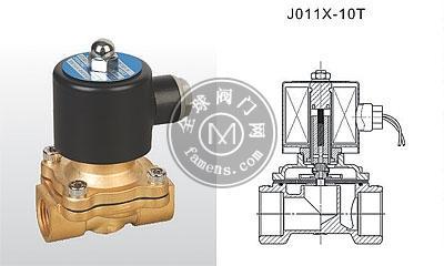 供应埃美柯/AMICO 黄铜电磁阀J011X-10T