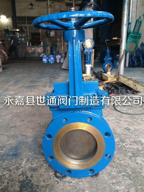 刀型闸阀(浆液阀)型号:PZ73H-10C 永嘉专业制造十年老厂家