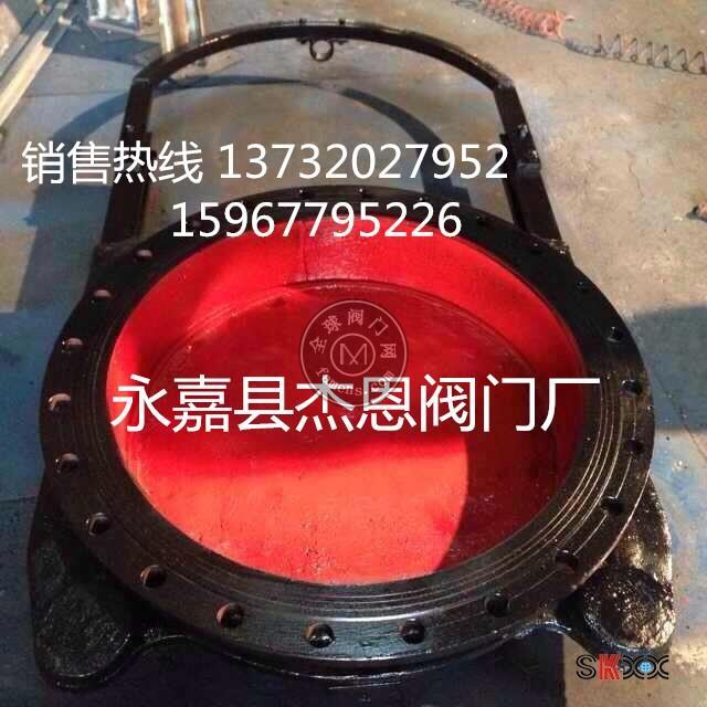 HF滑閥特價供應