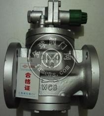 上海繁瑞蒸汽减压阀Y43H-1.6法兰减压阀DN15|DN20