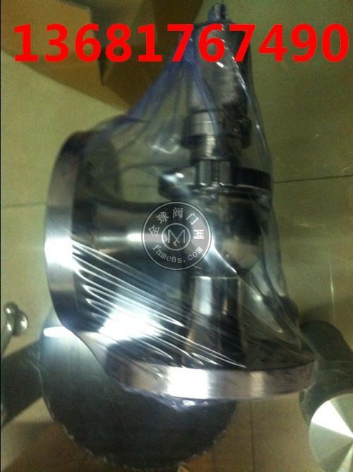316不锈钢卫生级安全溢流阀
