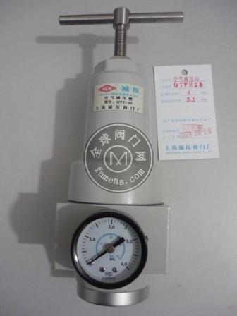 上海繁瑞高壓空氣減壓器QTYH-25高壓空氣減壓閥