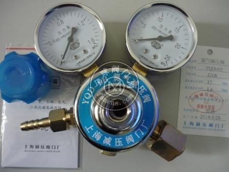 上海繁瑞氮气减压器YQD-13氮气减压阀YQD13氮气压力表