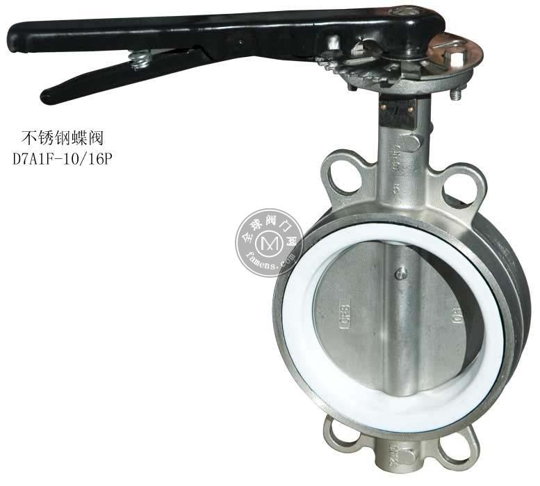 轻型不锈钢蝶阀D71F-10P/16P
