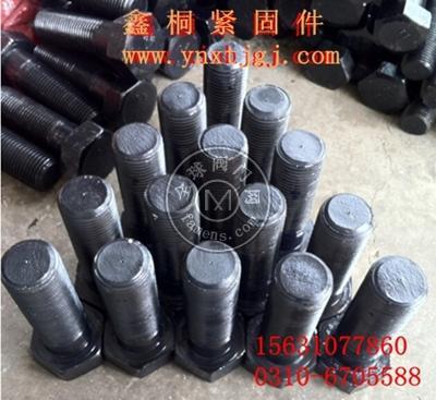GB5782高強螺栓、GB5783高強螺栓、GB5785高強螺栓、GB5786螺栓