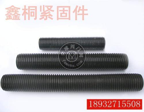 35crma雙頭螺栓|35crma螺栓|35crma螺母|35crmo螺柱