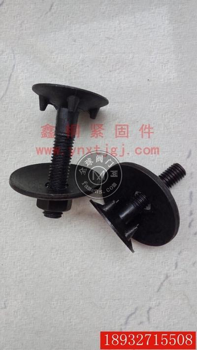一體式皮帶螺栓|一體式皮帶螺絲|一體式皮帶螺栓廠家