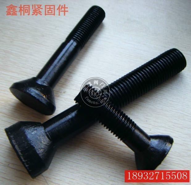鵝蛋螺栓|鵝蛋絲|高強度鵝蛋螺絲廠家|35CrMoA鵝蛋螺栓