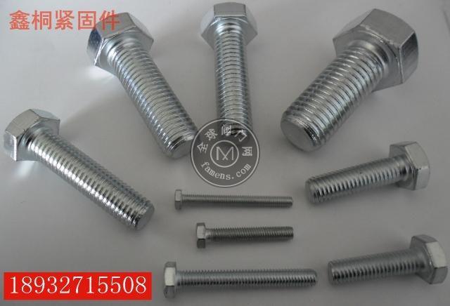鍍鋅螺栓|鍍鋅螺絲|鍍鋅六角螺栓|鍍鋅螺栓廠家