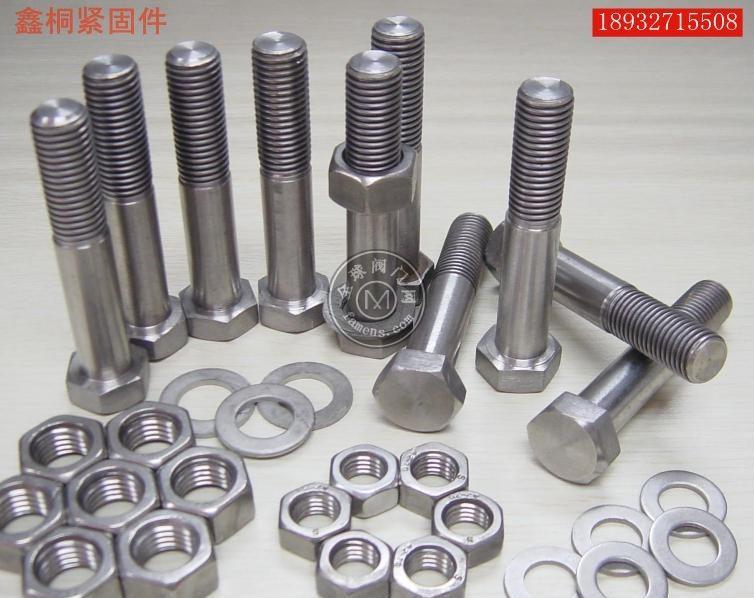不锈钢螺栓 白钢螺栓 订做加工不锈钢螺栓 非标不锈钢螺栓