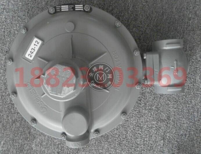 243-12-1  243-8-1 243-8HP減壓閥