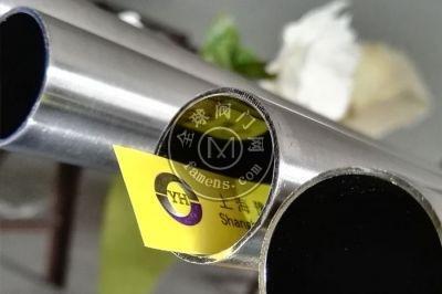 供应盘管厂家、不锈钢EP管、卡套管