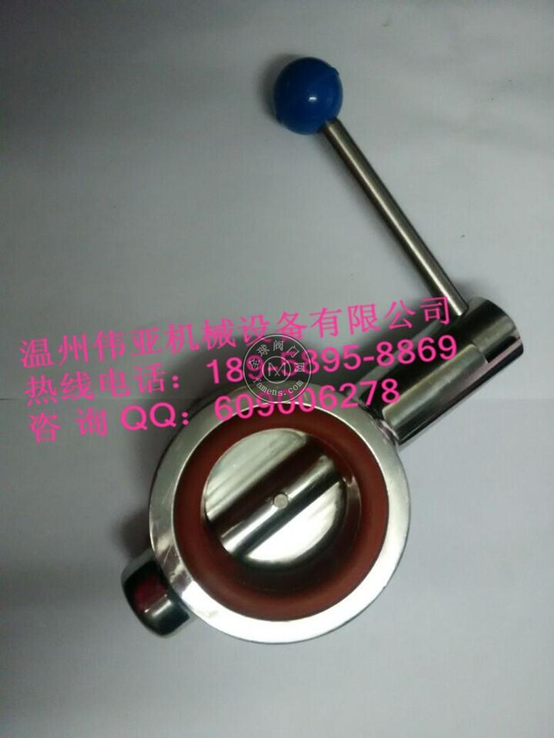 偉亞熱賣衛生級304對夾式蝶閥D71X