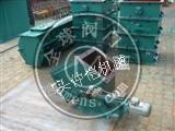 电液动三通分料阀,仲恺机械专业生产,价格低