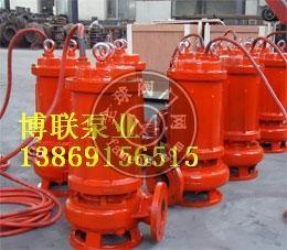 工廠高溫排污泵、耐熱污水泵