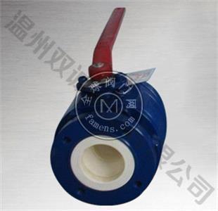 多晶硅专用陶瓷球阀