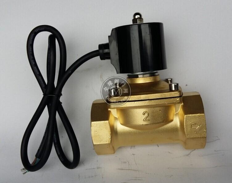 供应喷泉电磁阀SLDF-50防水电磁阀/水下电磁阀/跑泉电磁阀