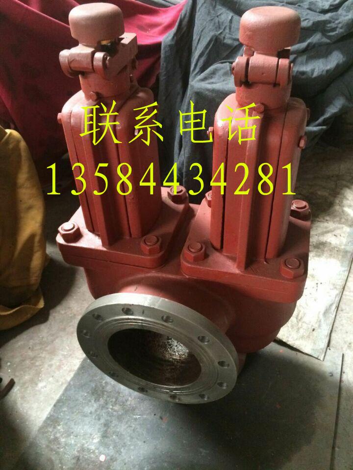 船用锅炉安全阀 5812Q44-4 DN40船用锅炉安全阀,安全阀,5812Q44,船用安全阀
