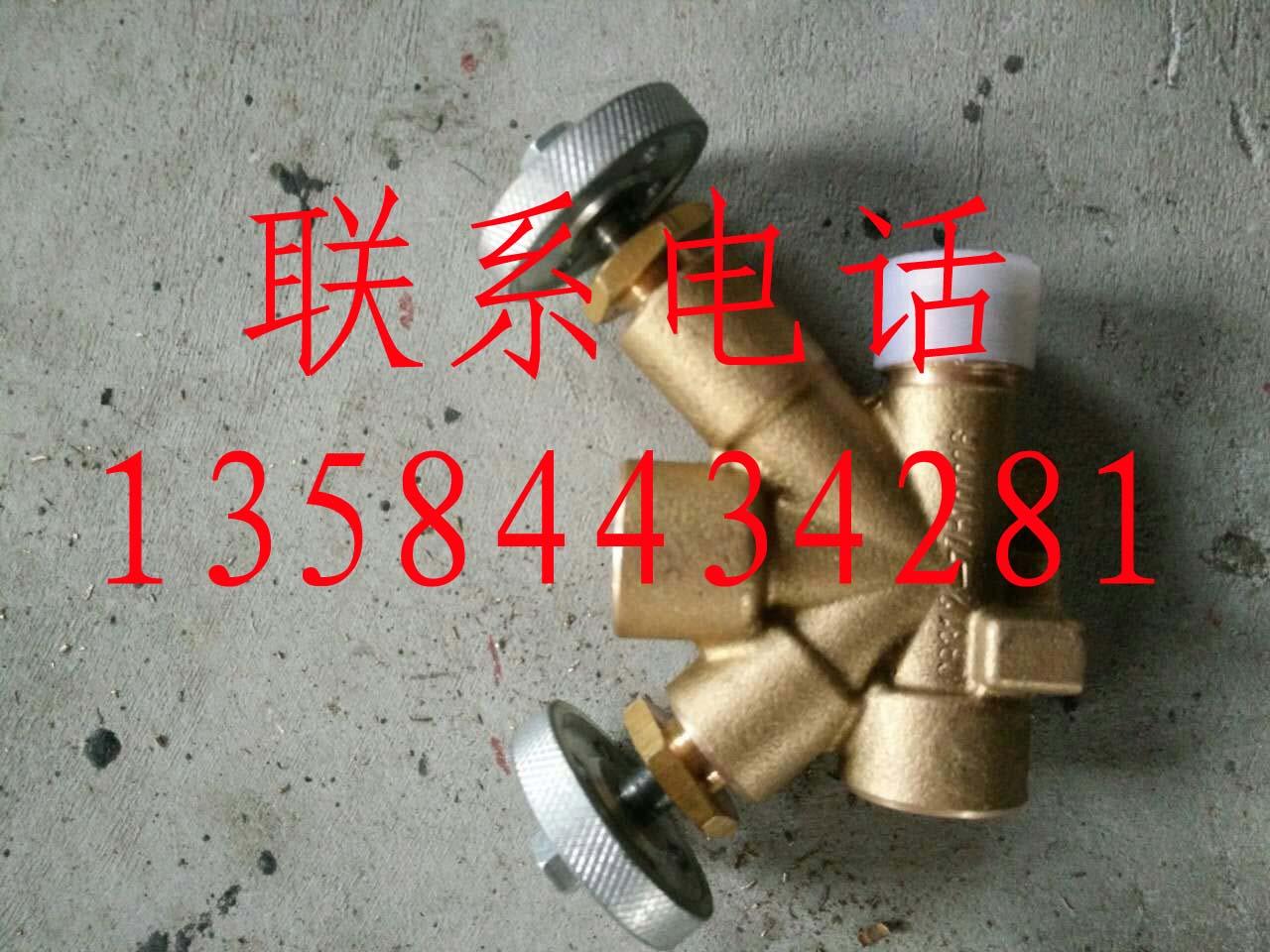 CB312-75 压力表阀