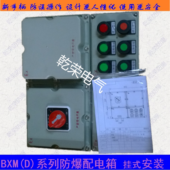 核电用电动阀门比常规的大型火力发电站用电动阀门其技术特点和要求要高。阀类一般有闸阀、截止阀、止回阀、蝶阀、安全阀、主蒸汽隔离阀、球阀、隔膜阀、减压阀和控制阀等;具有代表性电动阀门的最高技术参数为:最大口径DN1200mm(核3级的蝶阀)、DN800mm(核2级的主蒸汽隔离阀)、DN350mm(核1级的主回路闸阀);最高压力:约1500磅级;最高温度:约350;介质:冷却剂(硼化水)等。生产核级电动阀门产品规定要求:通常按核行业标准EJ、美国ASME、IEEE标准及法国压水堆核岛机械设备设计和建造规则RCC