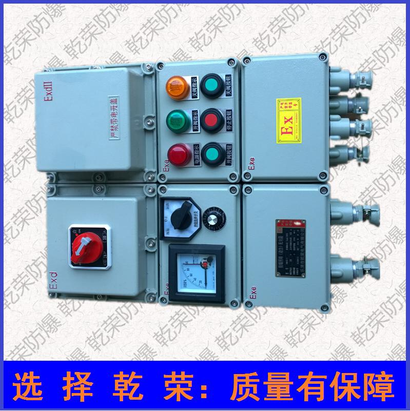 一.简介 DKX型电动阀门防爆控制箱(简称控制箱)是操作电动阀门的控制设备,主要用于选配DZW系列电动装置的电动阀门,可供就地操作。 二.规格 DKX型电动阀门控制箱按95典设线路设计,常规提供的控制箱为挂壁式,也可按用户的需要特殊供货。型号的阿拉伯数字部分和电动装置的规格相对应。例:DKX-10配DZW电动装置电流负载最大为10A DKX-20配DZW电动装置电流负载最大为20A 三. 使用 首先,按照电动装置使用说明书做好通电前的调试准备工作,再按照控制箱电气原理图和电动装置接线图接线,经检查无误后