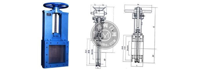 CZ73H系列耐磨插板閥 CZ43H耐磨插板閥