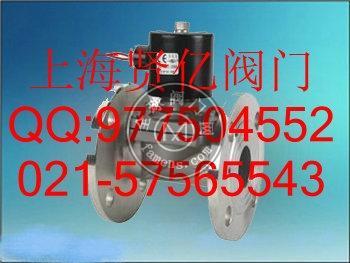 RSPS-50JF不锈钢蒸汽电磁阀