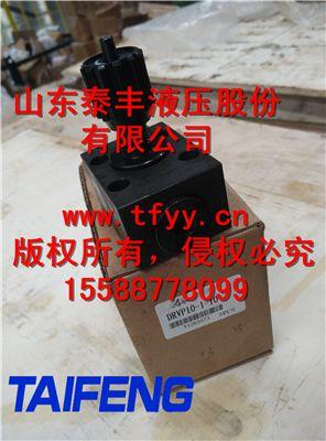 泰丰DR10型减压阀山东泰丰厂家直销