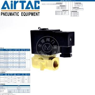 亚德客电磁阀2WX030-06|超高压型流量控制阀