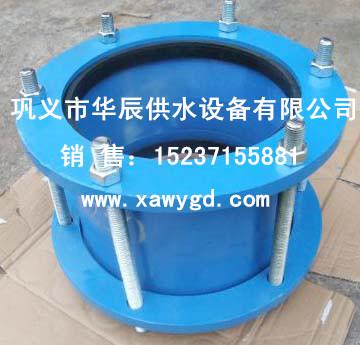 華辰SSJB(AY)型壓蓋式松套伸縮接頭