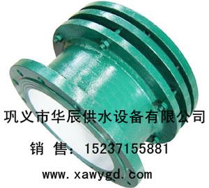 華辰球墨鑄鐵伸縮器