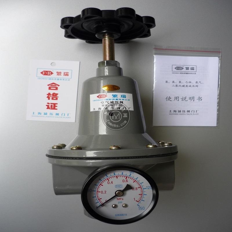 QTY-15,QTY-20,QTY-25,QTY-40空气减压阀稳压效果好
