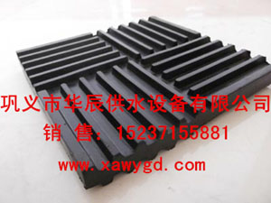 华辰JGD-D型橡胶剪切隔震垫