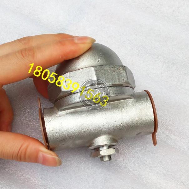 厂家供应优质CS17不锈钢热动力式蒸汽疏水阀