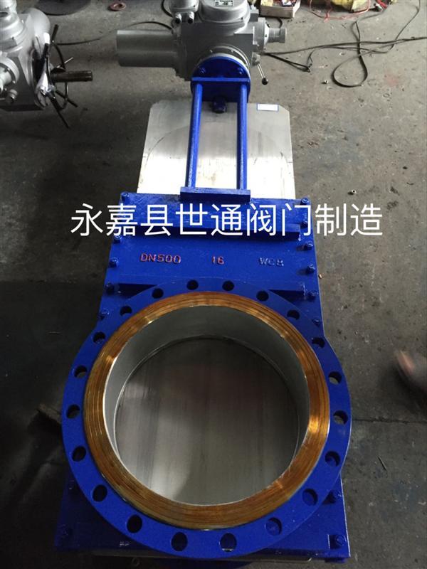 气动插板阀,排渣阀