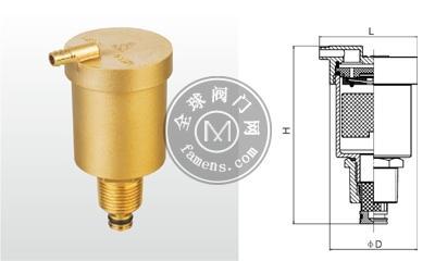 黃銅自動排氣閥(過濾型)
