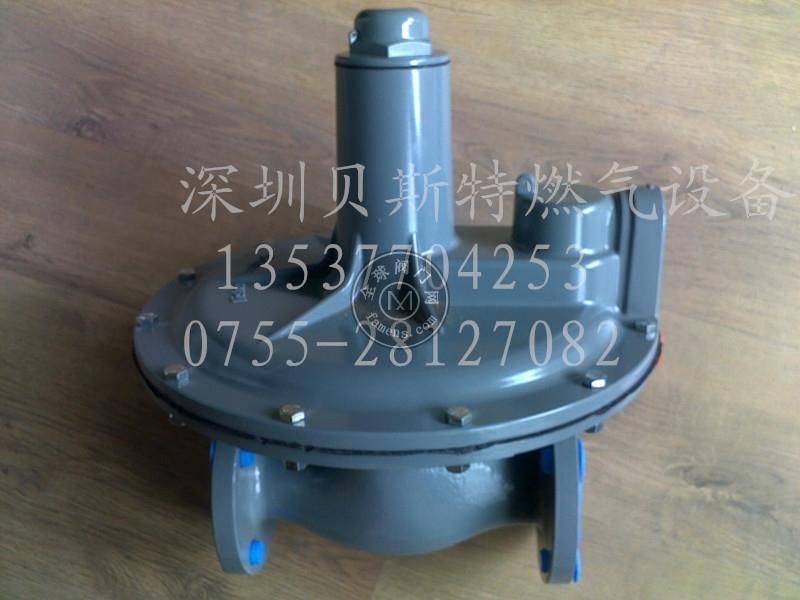 燃气调压器299HS//299H/133L133H/1301燃气减压阀价格深圳贝斯特燃气设备