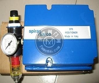 斯派莎克EP5定位器