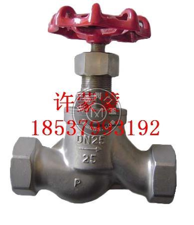 【专业供应】J11T苏式丝扣截止阀 碳钢截止阀   DN25
