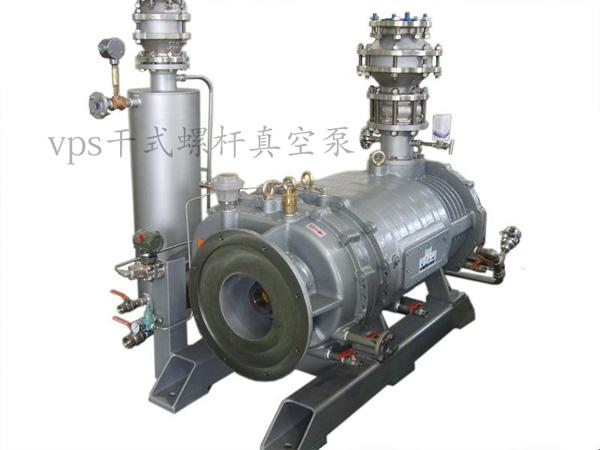化工防爆干式螺杆真空泵,进口品牌、耐腐蚀、无油、PDFE涂层