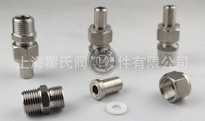 304不銹鋼材質YZG5-18型焊接接頭Φ12