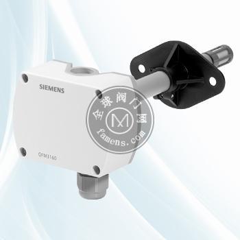 风管式温湿度传感器QFM3161,QFM3171