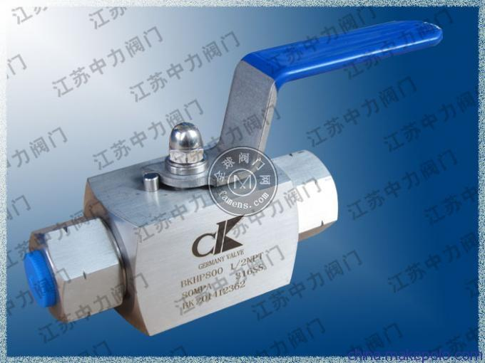 BKHP不锈钢高温超高压球阀