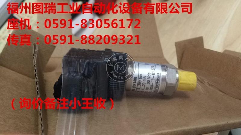 hydrotechnik传感器3403-15-D1.37S