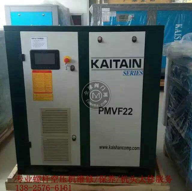 东坑螺杆式空压机出售10HP/7.5KW